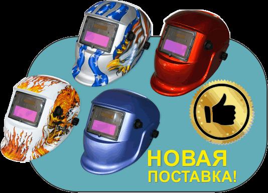 маски LAVA